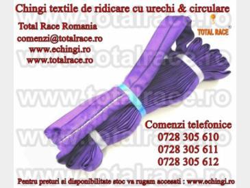 Chinga textila de ridicare cu ochi Total Race - 4